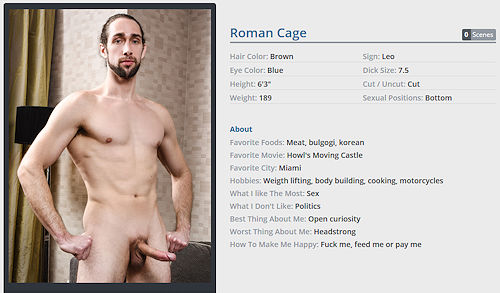 Emerson_cf_aka_romancage_men_06